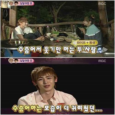 ... ] We Got Married KhunToria couple ep 6 with Eng Sub « Blue Territory