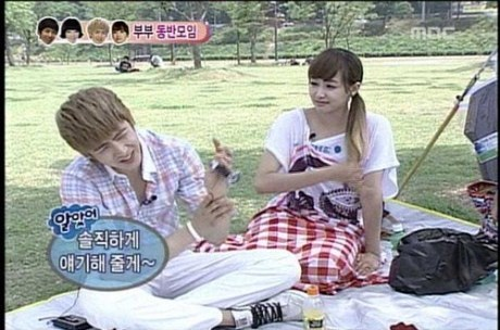... ] We Got Married Khuntoria Couple ep 11 Eng Sub « Blue Territory
