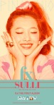 20110409_sulli_cute